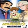 Agatha Christie no Meitantei Poirot to Marple Anime English Subbed - Watch Online
