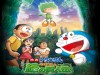 Doraemon the Movie 2008 - Nobita and the Green Giant Legend