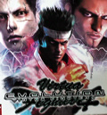 Virtua Fighter 4 Evolution Review